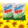 High Quality Brand Detergent Powder (MYFS048)