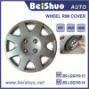 "Wholesale 13""14"" Silver Replica Wheel Rim Covers"