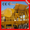 Portable Jaw Crusher Plant (PE Series)