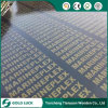 Black Film Faced Plywood/Formwork Board