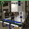 Heat Sealing Grains Food Packing Machinery for Rice Grains Beans