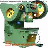 J21s Series 16t Deep Throat Rack Wheel Punching Press