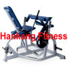 body-building, fitness, gym equipment, Hammer Strength Seated Leg Curl (HS-3035)