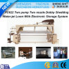 Two Pump Two Nozzle Shedding Water Jet Loom with Electronic Storage System