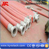 High Quality Rotary Drilling & Vibrator Hoses with Swaged Coupling