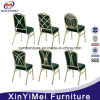 Modern Event Rental Stacking Banquet Chair Stackable Iron Banquet Chairs
