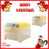 Hot Selling CE Approved Automatic Mini Chicken and Quail Egg Incubator