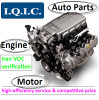 Voc Verification of Auto Parts Offer Coi & IC Certificate