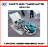 Kubota Rice Transplanter Spw-28c