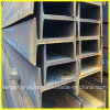 Hot Rolled Steel I Beams for Building
