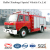 5ton Dongfeng 153 Dry Powder Fire Truck Euro3