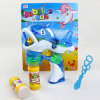 Summer Toys Bubble Gun with Bubble Water (H8527028)