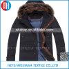 Men Duck Down Jacket in Down &Winter Apparel