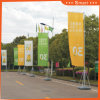 3/5/7 Metres Water Injection Flag / Water Base Flag for Advertising Model No.: Zs-004