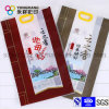 Size Customized Rice Laminated PA Plastic Packaging Bag with Handle