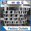 AISI304 Stainless Steel Channel