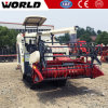 Paddy Rice and Wheat Combine Harvester with Hydraulic Gearbox