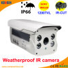 80m LED Array IR Imx238 1200tvl CCTV Camera System