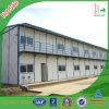 Prefab House/Mobile Prefab House/1 Storey Prefab House/Cheap Movable Prefab House