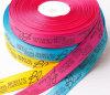 OEM Printed Polyester Satin Ribbon for Chocolate Box