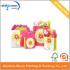 Sun Flower Thin Handle Shopping Paper Bag (QY150278)