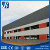 Professional Fabricated Steel Structure (JHX-A120)