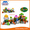 Fisher Price Kids Outdoor Games