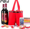 Candy Christmas Wedding Party Santa Pants Gift Bags (C-2)