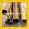 C44300, C44400, C44500, C51900, C60800, C61400, C65100, C65500 Brass Pipe