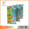 Eco-Friendly Foam Folding Baby Play Mat