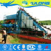 Factory Direct Diamond Washing Plant for Sale