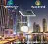IP65 Waterproof LED Solar Light with Intelligent Control
