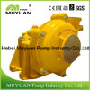 Horizontal Metal Lined Rod Mill Discharge Fine Tailing Slurry Pump