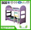 Cute Bedroom Furniture Modern Children Bunk Bed (SF-87C)