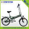 Cheap Electric Folding City Bicycle A1