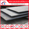 Building Material Hot Rolled Wear Mild Steel Plate
