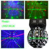 RGB Full Color Laser Ball Light professional karaoke equipment