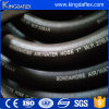 Two Textile Reinforced Smooth Cover Rubber Water Air Hose 20bar