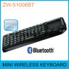 Rii Mini Bluetooth Keyboard with Bluetooth Receiver and Touchpad for PC, HTPC, Google TV, Web TV, Android TV Box, iPad, xBox 360, PS3, IPTV -ZW-51006BT(MWK02)