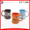 Wholesale Mug in Solid Color with Brand Logo Design