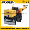 Manual Push Vibratory Tandem Roller (FYL-800)