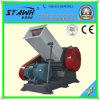 Plastic Crusher for Recycle Plastic Crusher Plastic Crushing Machine
