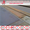China Nm500 Hot Rolled Wear Resistant Steel Plate