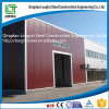 Steel Brick Structure