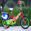 High Quality Big Children Bicycle with Cheap Price for Sale