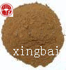 Chlortetracycline Feed Grade