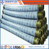 Low Price Good Quality Concrete Hose