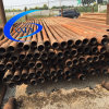 73mm Second Hand Drill Pipe with Good Condition in Stock