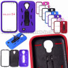 Mobile Phone Case for Sumsang S4 9500 with Inner Scrub