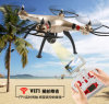 New Arrival RC Quadcopter Drone with Real Time WiFi Camera